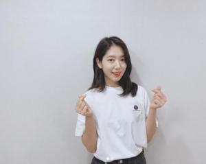 박신혜 기부, 얼굴만큼 예쁜 마음!